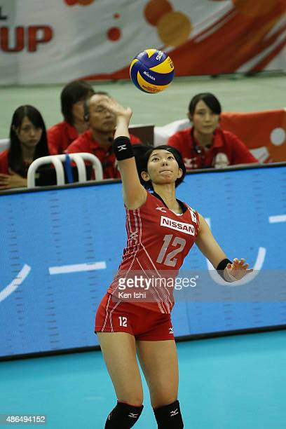 Yuki Ishii of Japan serves the ball in the match between Japan and Algeria during the FIVB Women's Volleyball World Cup Japan 2015 at Nippon Gaishi...
