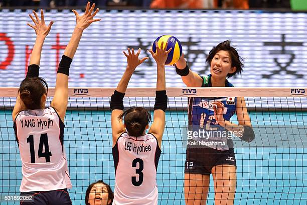 Yuki Ishii of Japan spikes the ball during the Women's World Olympic Qualification game between South Korea and Japan at Tokyo Metropolitan Gymnasium...