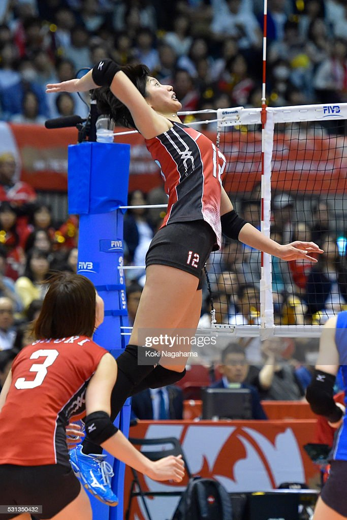 Japan v Peru - Women's World Olympic Qualification Tournament : ニュース写真