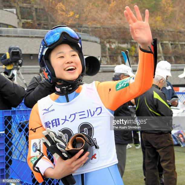 Yuki Ito celebrates winning the women's event during the 96th All Japan Ski Championships Ski Jumping at Okurayama Jump Stadium on November 5 2017 in...