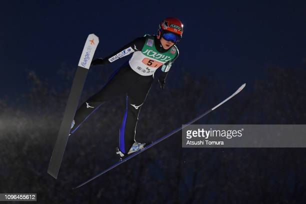 Yuki Ito of Japan competes during day two of the FIS Ski Jumping World Cup Ladies Zao at Kuraray Zao Schanze on January 19 2019 in Yamagata Japan