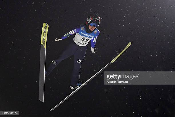 Yuki Ito of Japan competes in Ladies' HS106 during the FIS Ski Jumping World Cup Ladies 2017 In Zao at Zao Jump Stadium on January 21 2017 in...