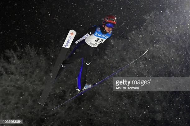 Yuki Ito of Japan in action during day one of the FIS Ski Jumping World Cup Ladies Zao at Kuraray Zao Schanze on January 18 2019 in Yamagata Japan
