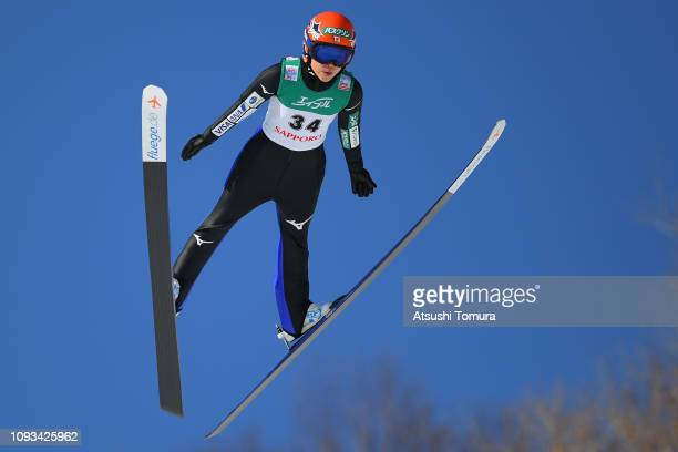 Yuki Ito of Japan in action on day two of the FIS Ski Jumping World Cup Ladies Sapporo at Okurayama Jump Stadium on January 13 2019 in Sapporo...