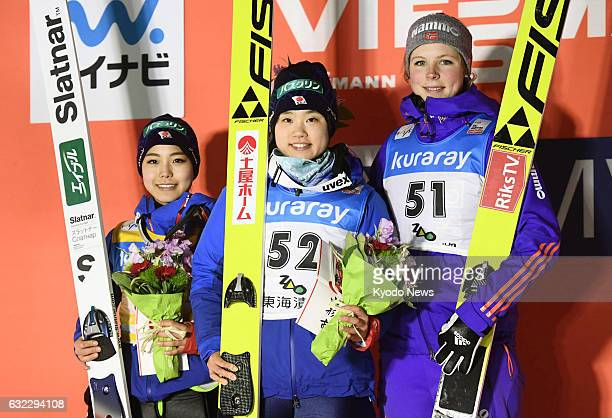 Yuki Ito of Japan poses for a photo after winning a World Cup women's ski jumping meet again in Yamagata Japan on Jan 21 alongside secondplace...