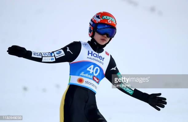Yuki Ito of Japan reacts after the final round of the HS109 women's ski jumping Competition of the FIS Nordic World Ski Championships at Toni Seelos...