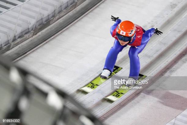 Yuki Ito of Japan soars during a practice session on day two of the PyeongChang 2018 Winter Olympic Games at Alpensia Ski Jumping Centre on February...