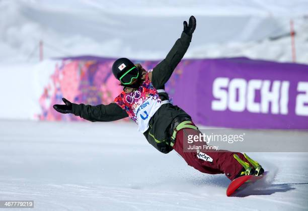 Yuki Kadono of Japan celebrates after his second run during the Snowboard Men's Slopestyle Final during day 1 of the Sochi 2014 Winter Olympics at...