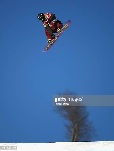 Yuki Kadono of Japan competes during Men's Snowboard Slopestyle Qualifying on February 6 2014 in Sochi Russia