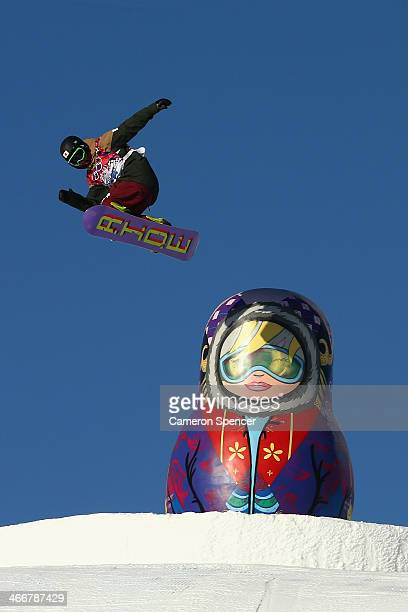 Yuki Kadono of Japan trains during Snowboard Slopestyle practice at the Extreme Park at Rosa Khutor Mountain ahead of the Sochi 2014 Winter Olympics...