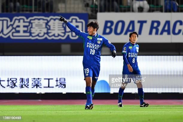 Yuki KAKITA of Tokushima Vortis celebrates scoring his side's second goal during the J.League Meiji Yasuda J2 match between Tokushima Vortis and...