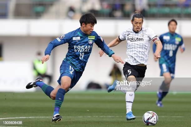 Yuki KAKITA of Tokushima Vortis in action during the J.League Meiji Yasuda J1 match between Tokushima Vortis and Vissel Kobe at Pocari Sweat Stadium...