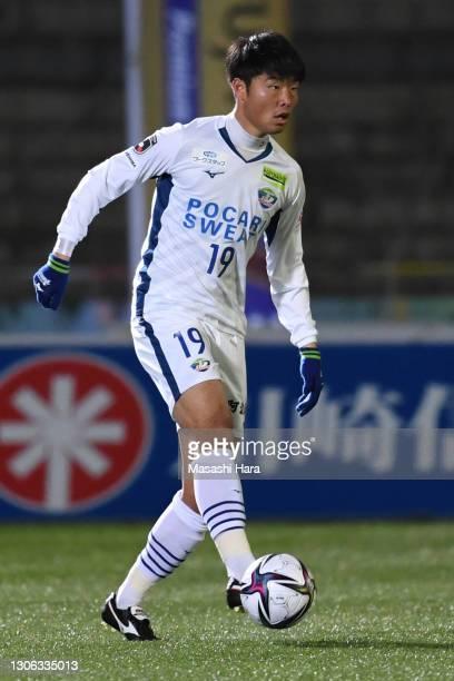 Yuki Kakita of Tokushima Vortis in action during the J.League Meiji Yasuda J1 match between Kawasaki Frontale and Tokushima Vortis at the Todoroki...