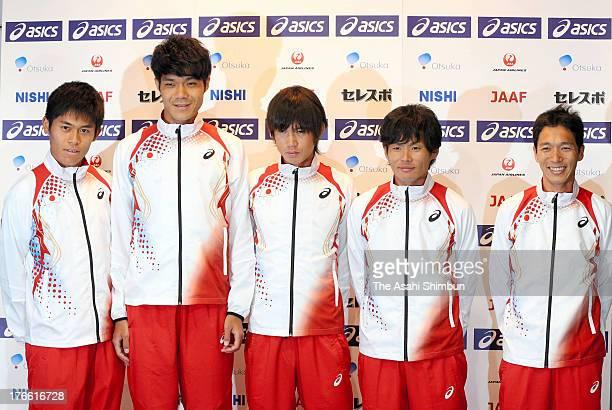 Masakazu Fujiwara Stock Photos and Pictures | Getty Images