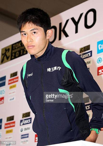 Yuki Kawauchi of Japan attends the press conference during the Tokyo Marathon 2012 at Tokyo Big Sight on February 26 2012 in Tokyo Japan