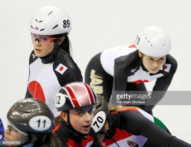 Yuki Kikuchi and Hitomi Saito of Japan react after competing in the Short Track Speed Skating Ladies' 3000m Relay Final B on day eleven of the...