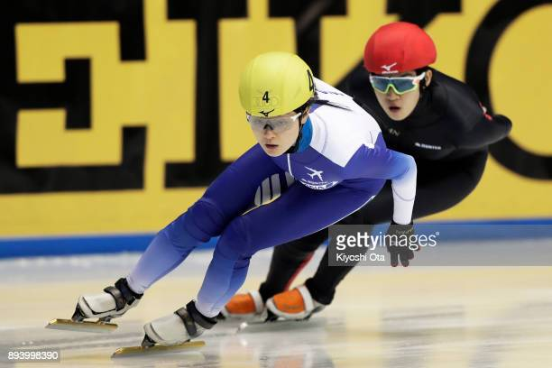 Yuki Kikuchi and Shione Kaminaga compete in the Ladies' 1000m Semifinal during day two of the 40th All Japan Short Track Speed Skating Championships...