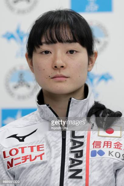 Yuki Kikuchi attends a press conference following the announcement of the Japan Short Track Speed Skating Team for the PyeongChang 2018 Winter...