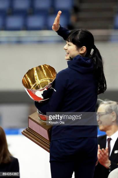 Yuki Kikuchi celebrates on the podium after winning the championship at the closing ceremony during day two of the 40th All Japan Short Track Speed...