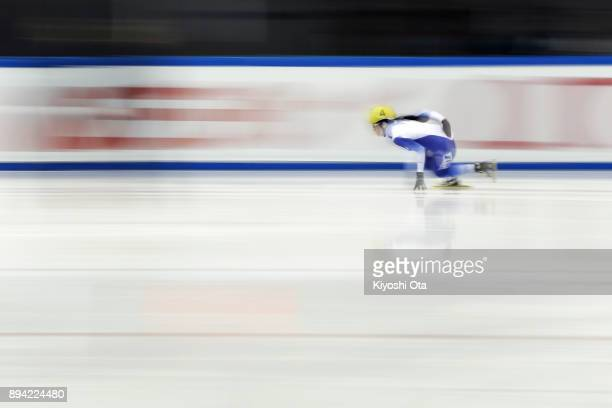 Yuki Kikuchi competes in the Ladies' 1000m Heat during day two of the 40th All Japan Short Track Speed Skating Championships at Nippon Gaishi Arena...
