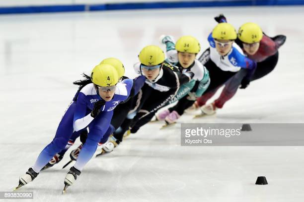 Yuki Kikuchi leads the pack in the Ladies' 1500m Heat during day one of the 40th All Japan Short Track Speed Skating Championships at Nippon Gaishi...