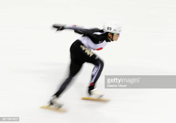 Yuki Kikuchi of Japan competes during the Ladies Short Track Speed Skating 3000m Relay Final B on day eleven of the PyeongChang 2018 Winter Olympic...
