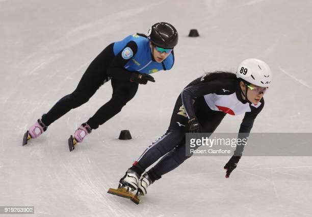 Yuki Kikuchi of Japan competes during the Short Track Speed Skating Ladies Ladies' 1500m heats on day eight of the PyeongChang 2018 Winter Olympic...