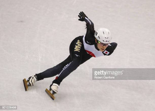 Yuki Kikuchi of Japan competes in the Ladies Short Track Speed Skating 3000m Relay Final B on day eleven of the PyeongChang 2018 Winter Olympic Games...
