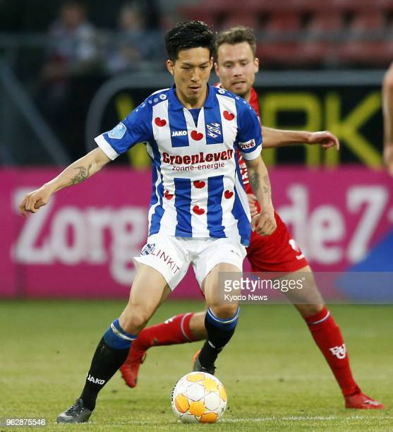 Yuki Kobayashi of Heerenveen dribbles the ball during a match against Utrecht in Utrecht the Netherlands on May 12 2018 ==Kyodo