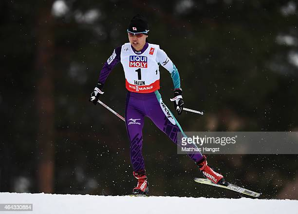 Yuki Kobayashi of Japan competes during the Women's 10km CrossCountry during the FIS Nordic World Ski Championships at the Lugnet venue on February...