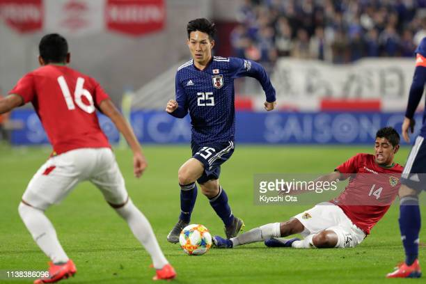 Yuki Kobayashi of Japan in action during the international friendly match between Japan and Bolivia at Noevir Stadium Kobe on March 26 2019 in Kobe...