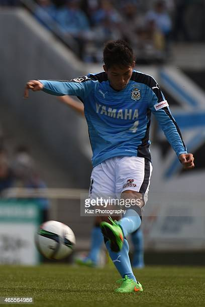 Yuki Kobayashi of Jubilo Iwata shoots the ball during the JLeague second division match between Jubilo Iwata and Giravanz Kitakyushu at Yamaha...