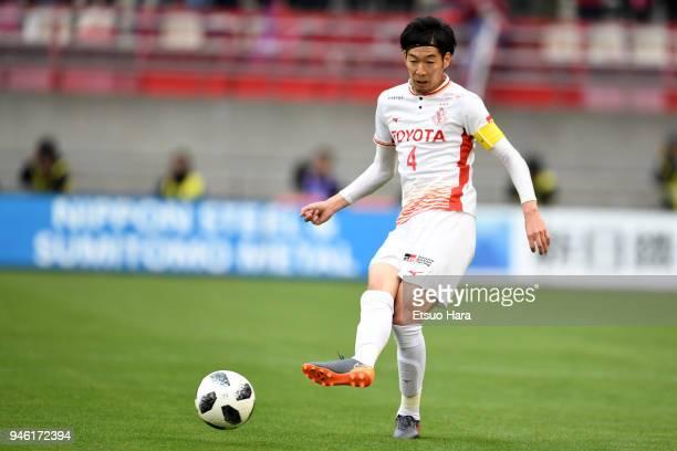 Yuki Kobayashi of Nagoya Grampus in action during the JLeague J1 match between Kashima Antlers and Nagoya Grampus at Kashima Soccer Stadium on April...
