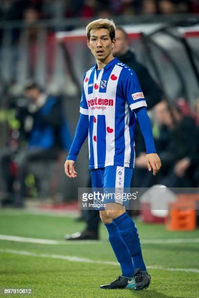 Yuki Kobayashi of sc Heerenveen during the Dutch Eredivisie match between AZ Alkmaar and sc Heerenveen at AFAS stadium on December 23 2017 in Alkmaar...