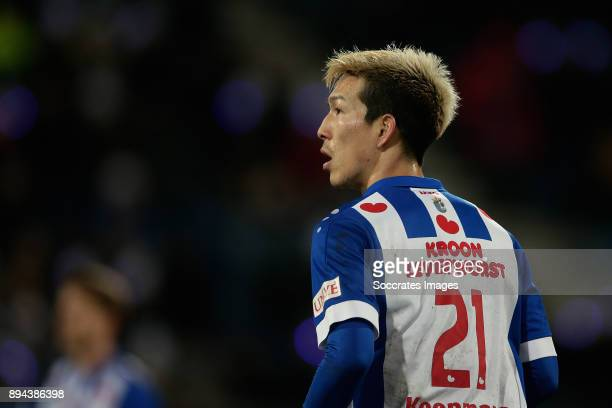 Yuki Kobayashi of SC Heerenveen during the Dutch Eredivisie match between SC Heerenveen v NAC Breda at the Abe Lenstra Stadium on December 16 2017 in...