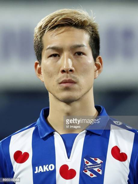 Yuki Kobayashi of sc Heerenveen during the Dutch Eredivisie match between sc Heerenveen and NAC Breda at Abe Lenstra Stadium on December 16 2017 in...
