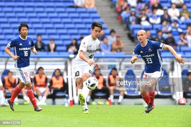 Yuki Kobayashi of Vissel Kobe in action during the JLeague J1 match between Yokohama FMarinos and Vissel Kobe at Nissan Stadium on April 15 2018 in...
