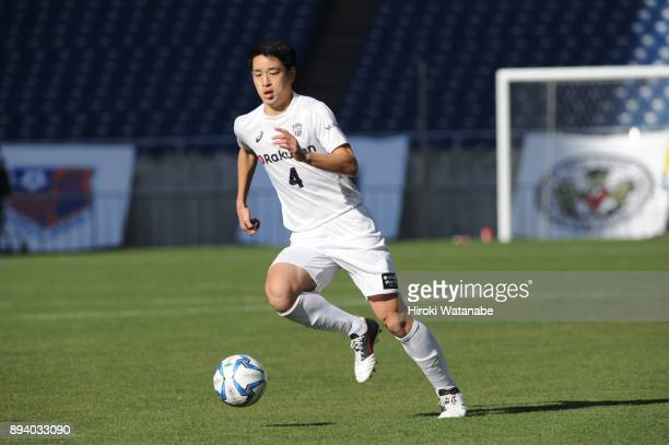 Yuki Kobayashi of Vissel Kobe in action during the Prince Takamado Trophy All Japan Youth Football League Championship match between FC Tokyo and...