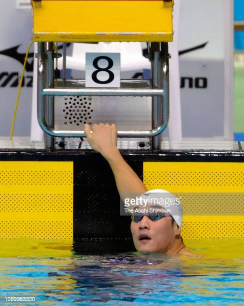 Yuki Kobori reacts after competing in the Men's 200m Butterfly on day three of the Tokyo Special Swimming Championships at the Tokyo Tatsumi...