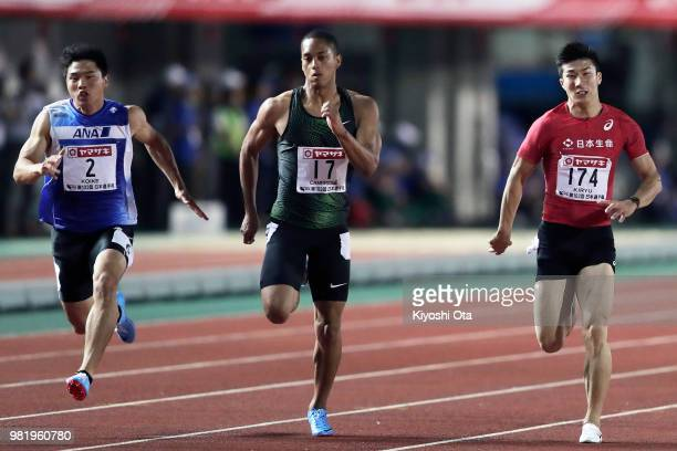Yuki Koike Aska Cambridge and Yoshihide Kiryu compete in the Men's 100m final on day two of the 102nd JAAF Athletic Championships at Ishin MeLife...