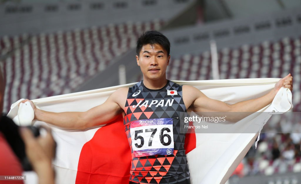 23rd Asian Athletics Championships - Day Four : ニュース写真