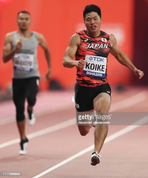 Yuki Koike of Japan competes in the Men's 200 Metres heats during day three of 17th IAAF World Athletics Championships Doha 2019 at Khalifa...