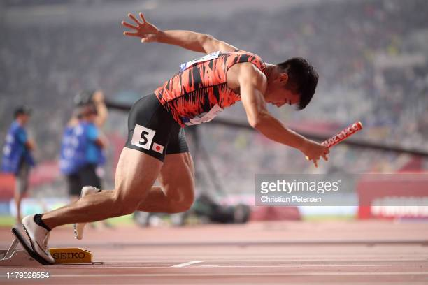 Yuki Koike of Japan competes in the Men's 4x100 metres relay heats during day eight of 17th IAAF World Athletics Championships Doha 2019 at Khalifa...
