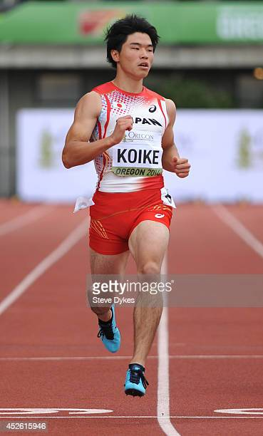 Yuki Koike of Japan crosses the finish line in the men's 200 meters during day three of the IAAF World Junior Championships at Hayward Field on July...