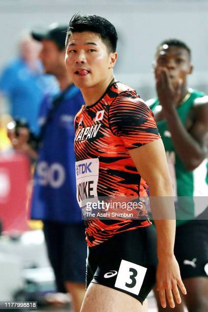 Yuki Koike of Japan reacts after competing in the Men's 100 Metres semi final on day two of 17th IAAF World Athletics Championships Doha 2019 at the...