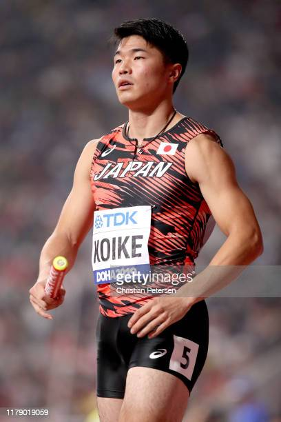 Yuki Koike of Japan reacts after competing in the Men's 4x100 metres relay heats during day eight of 17th IAAF World Athletics Championships Doha...