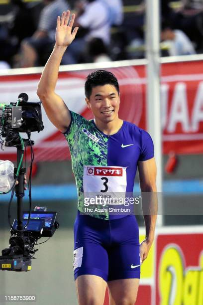 Yuki Koike reacts after competing in the Men's 100m semi final on day one of the 103rd JAAF Athletics Championships at Hakata-no-Mori Athletic...