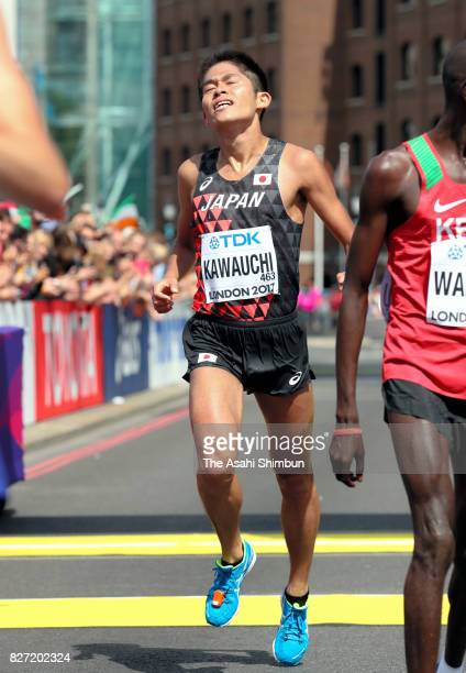 Yuki Kwauchi of Japan reacts after competing in the Men's marathon during day three of the 16th IAAF World Athletics Championships London 2017 on...
