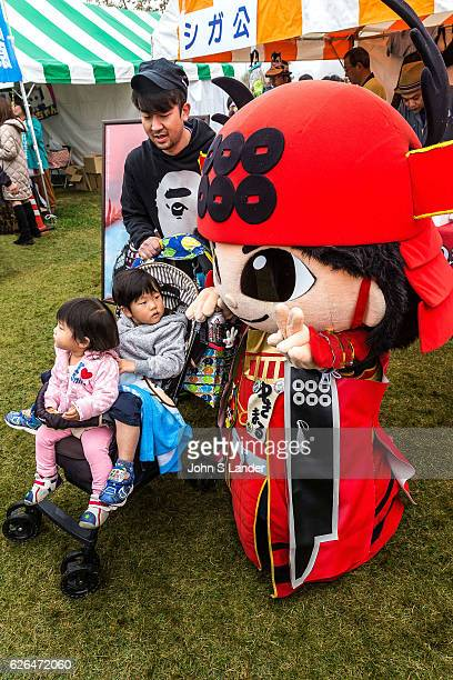 Yuki Maru Mascot Japanese celebrate the silly eccentric and adorable like no other country Its obsession with the yurukyara mascots is a perfect...