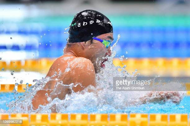 Yuki Matsumura competes in the Men's 50m Breaststroke on day three of the Tokyo Special Swimming Championships at the Tokyo Tatsumi International...